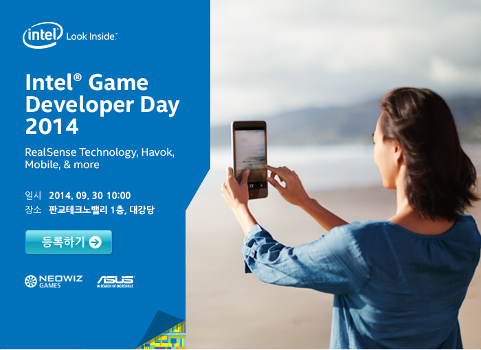 Intel® GameDeveloper Day 2014